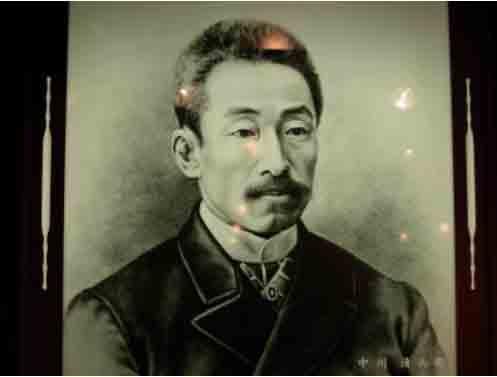Seibei Nakagawa.